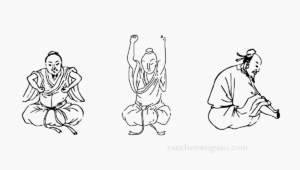 qigong practice breath energy calm blog yanchenwuguan
