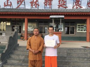 Shaolin kung fu certification 1