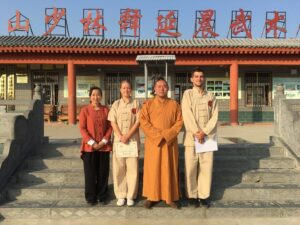 Shaolin kung fu certification 3