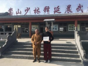 Shaolin kung fu certification 2