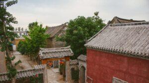 Улицы на территории китайского монастыря