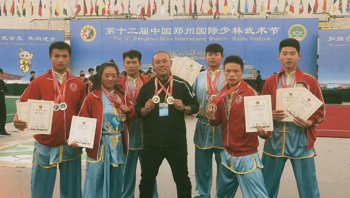 Results of 12th Shaolin Kung Fu Festival 2018 1